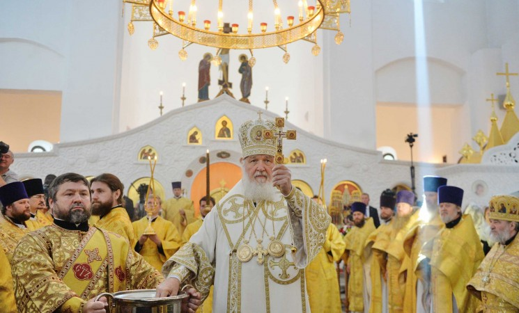 Патриарх Кирилл. Биография