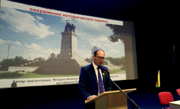 В София се проведе Младежка конференция на руските съотечественици в България