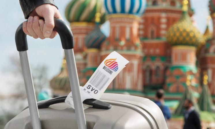 От началото на 2021 година Русия въвежда единна електронна виза