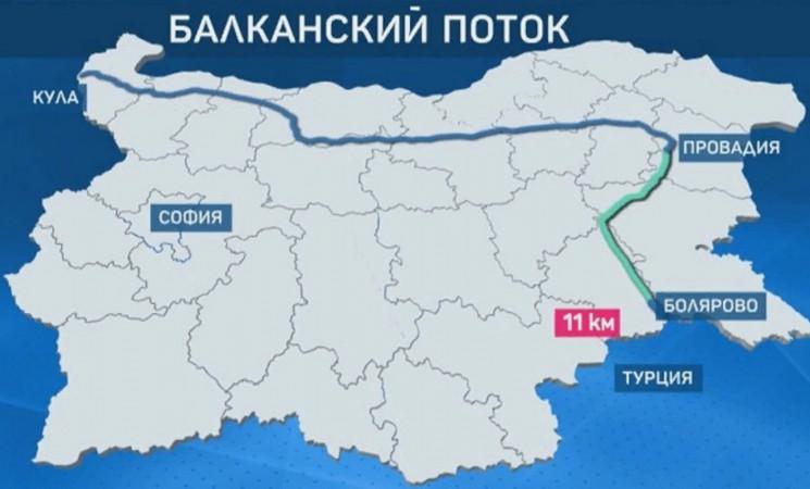"""Източник: строителството на """"Балкански поток"""" приключи"""
