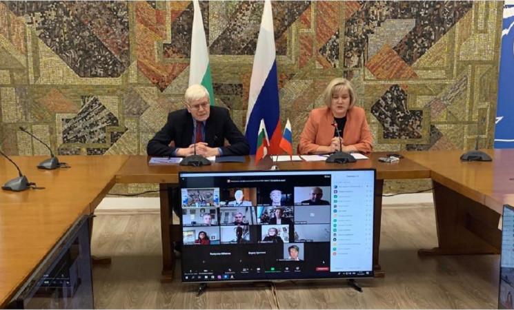В София се проведе видеоконференция, посвета на 95-тата годишнина на Россътрудничество и 45-тата годишнина на РКИЦ
