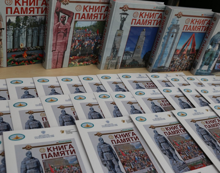 """В Руският дом в София се проведе презентация на международния хуманитарен проект """"Книга на паметта. Европа"""""""